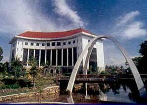 Gedung-gedung UGM Yogyakarta