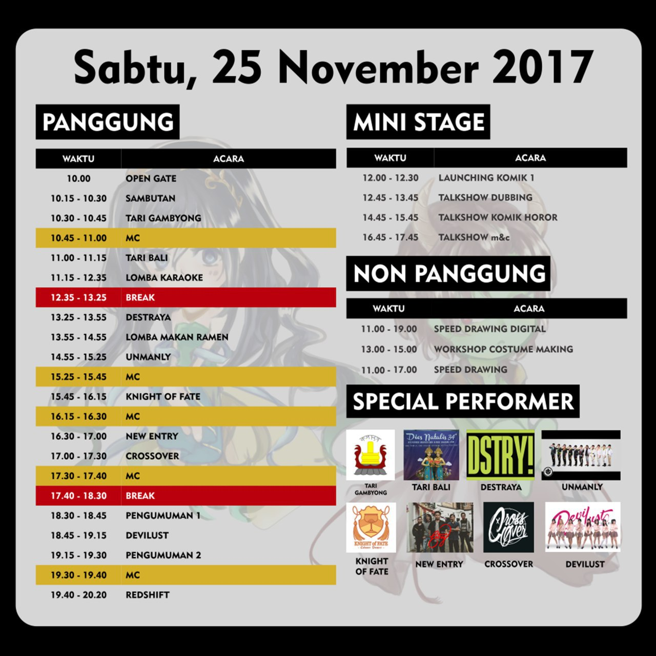 RUNDOWN MANGAFEST 2017