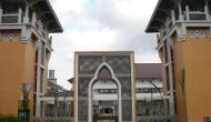 Permalink to Universitas Islam Negeri Sunan Kalijaga Yogyakarta