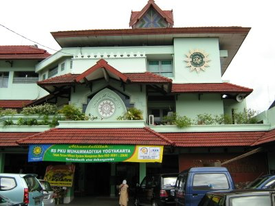 Permalink to Rumah Sakit PKU Muhammadiyah Jogja